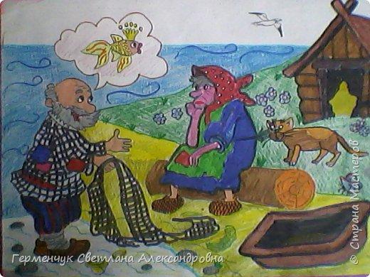 """Этот диафильм по сказке А.С.Пушкина""""Сказка о рыбаке и рыбке""""  ребята 4 класса  подготовили  к уроку  литературного чтения.   фото 2"""