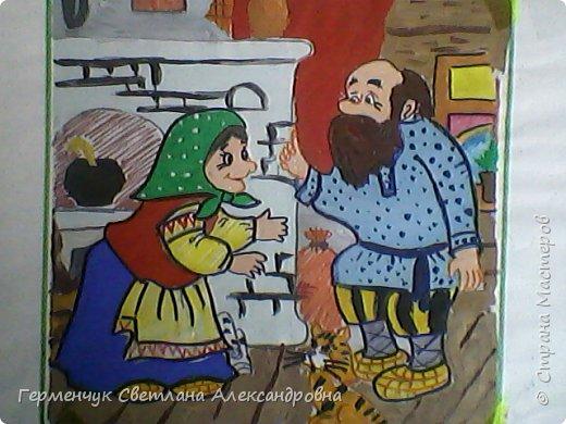 """Этот диафильм по сказке А.С.Пушкина""""Сказка о рыбаке и рыбке""""  ребята 4 класса  подготовили  к уроку  литературного чтения.   фото 4"""