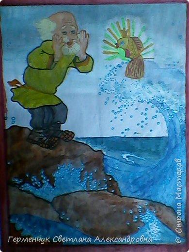 """Этот диафильм по сказке А.С.Пушкина""""Сказка о рыбаке и рыбке""""  ребята 4 класса  подготовили  к уроку  литературного чтения.   фото 7"""
