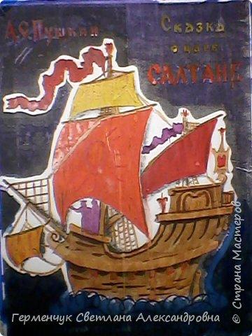 """Этот диафильм по сказке А.С.Пушкина""""Сказка о рыбаке и рыбке""""  ребята 4 класса  подготовили  к уроку  литературного чтения.   фото 19"""