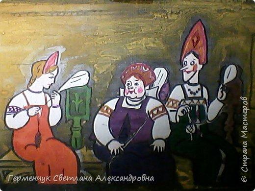 """Этот диафильм по сказке А.С.Пушкина""""Сказка о рыбаке и рыбке""""  ребята 4 класса  подготовили  к уроку  литературного чтения.   фото 21"""