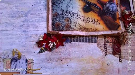 Добрый день всем кто заглянул в гости. Хочу поделиться своей работой с вами жители большой страны. Работа была выполнена по МК Анастасии Кузнецовой.  Страничка сделана в стиле микс-медиа, т.е.  я попыталась работать в этом стиле. Моя идея заключалась в создании книги памяти времён Великой Отечественной Войны. Собрать образ военных лет и привести  в настоящее, показывая что молодое поколение помнит и чтит подвиг, совершённый героями Великой Отечественной Войны. Хочу посвятить эту страничку ветеранам ВОВ, людям которые помогали, которые ждали, надеялись, радовались и приближали День Победы. Низкий Вам поклон!  фото 4