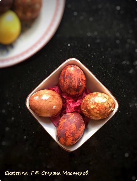 Поздновато, конечно, показываю здесь наше творчество, но все же. Красили мы с ребёнком яйца исключительно натуральными красителями. Получилось ярко, празднично и красиво. Использовали 2 МК из ютьюба. Подробности ниже. фото 3