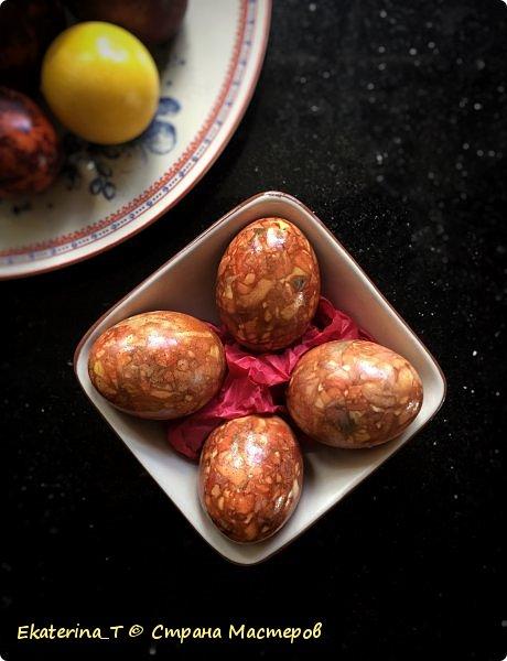 Поздновато, конечно, показываю здесь наше творчество, но все же. Красили мы с ребёнком яйца исключительно натуральными красителями. Получилось ярко, празднично и красиво. Использовали 2 МК из ютьюба. Подробности ниже. фото 5