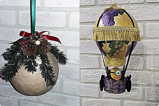 """Всем здравствуйте! """"Очнись - уже ВЕСНА"""" )))))- сказала мне сестра, когда увидела мои новогодние домики, а я все не унимаюсь.  Вот  вам шары, новогодний и воздушный. Шары из папье - маше, основой  был воздушный шарик. фото 1"""