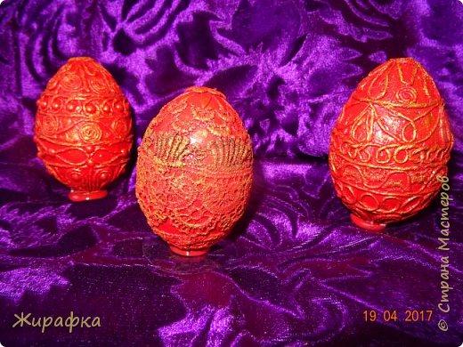 Пасхальные яйца. фото 19