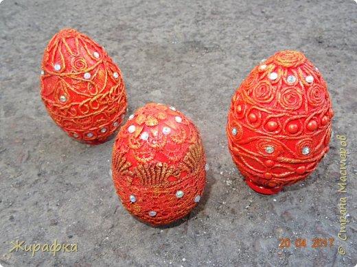Пасхальные яйца. фото 6