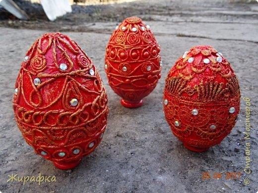 Пасхальные яйца. фото 1