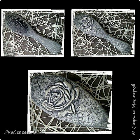 Кракелюрная паста и цветок, вылепленый из глины
