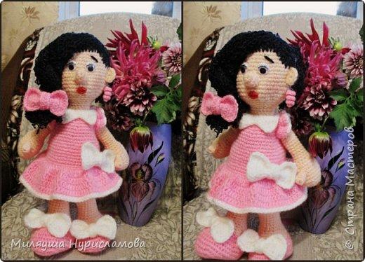 Кукла Лиза)