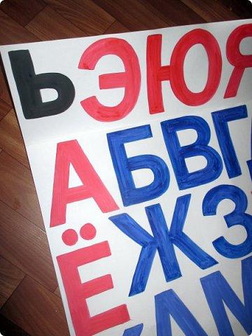 Акварельные буковки на ватмане для школьного утренника.  фото 4