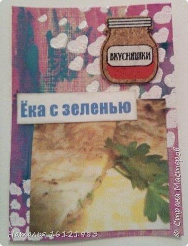 Выбирают участники совместника -3. Условия обмена тут http://stranamasterov.ru/node/1087039?c=favorite фото 3