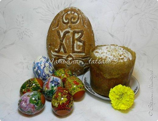 Скоро Пасха, поэтому хочу предложить вашему вниманию небольшую подставку для яиц.  Небольшую – чтобы можно было не только использовать на Пасху, но и потом хранить в ней сувенирные яички, деревянные или фарфоровые. фото 37