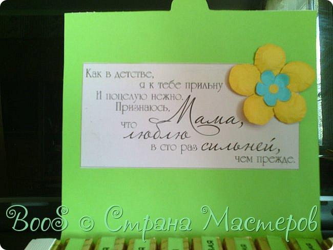 доброго времени суток,жители Страны!  вот такая открыточка у меня сотворилась на день рождения для моей мамы. фото 3