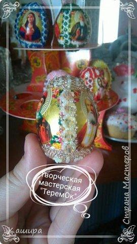Доброго времени суток! Вот такие сувенирные яйца были сделаны к Пасхе. фото 8