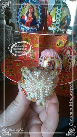 Доброго времени суток! Вот такие сувенирные яйца были сделаны к Пасхе. фото 6