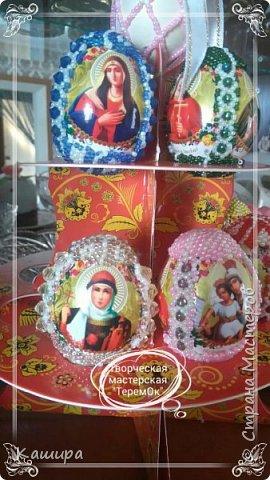 Доброго времени суток! Вот такие сувенирные яйца были сделаны к Пасхе. фото 2