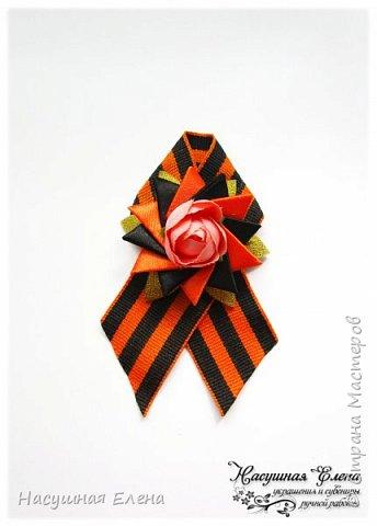 9 мая - День Великой Победы. Броши из георгиевской ленты (часть 1). фото 4