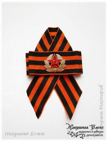 9 мая - День Великой Победы. Броши из георгиевской ленты (часть 1). фото 2