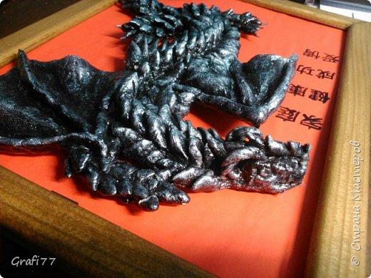 Черный дракон в подарок фото 1