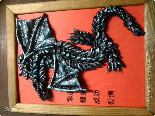 Черный дракон в подарок фото 3