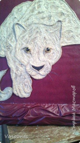 Всем привет. на ваш суд леопард из шпагата, кому интересно есть немного пошаговых фото. спасибо  что нашли время заглянуть фото 18