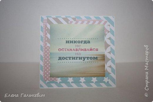 """Весенние открытки из бумаги """"Элегантно и просто"""" от ScrapBerry's фото 7"""