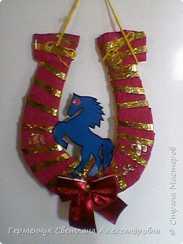 Такой сувенир  с ребятами делали   к году Лошади в 2014 году фото 2