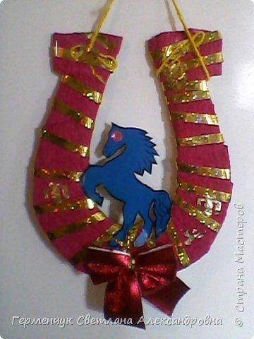 Такой сувенир  с ребятами делали   к году Лошади в 2014 году фото 1