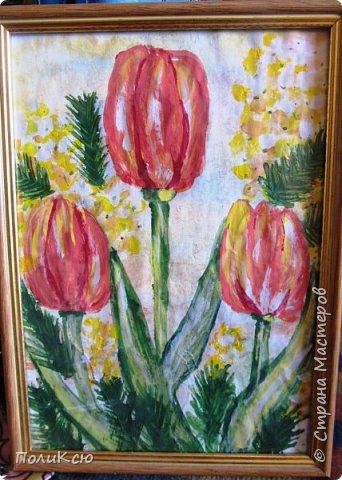 1. Рисунок Тюльпаны по мастер-классу  Helga 2013 https://stranamasterov.ru/node/890841.  фото 1