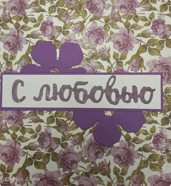 Очень мне понравилось использовать круги и вырубной цветок! Получается, что повторила свою работу и работу вдохновителя - Голубки http://stranamasterov.ru/node/1056631  фото 6