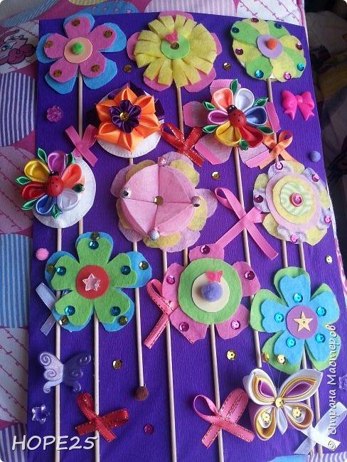 Цветочки в детский сад