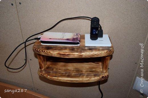 Прикроватная полочка для зарядки гаэжетов фото 10