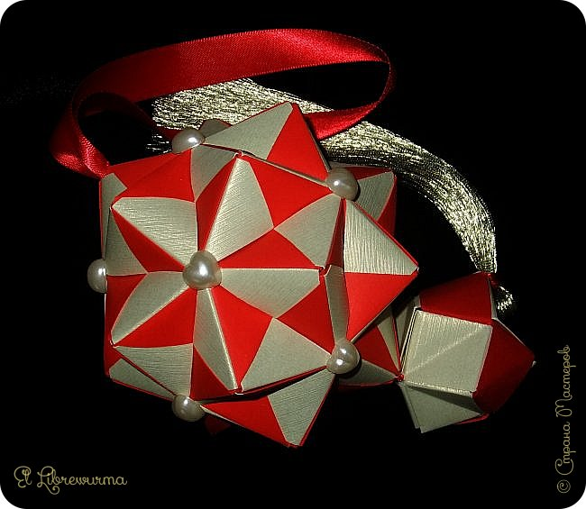 В чаду кусудамного угара я переделала много всяких кусудам со всякими цветочками, лепесточками, завитушками, etc, etc... И вот, пресытившись ими, нахожу очередную модель, сразившую меня как шахматной доской по голове. Просто — додекаэдры, просто — пирамидки, просто — в красно-нежную треугольную шашечку. ХОТЕЕЕЕТЬ!!! А виноват во всём на сей раз этот человек: https://stranamasterov.ru/node/223165 фото 6