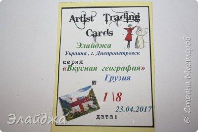 Тема:Кавказская кухня, обязательное условие создание карточки с Стиле Микс-Медиа, который подразумевает использование красок, спреев, текстурной пасты... так было написано в правилах  Правила этапа совместника условия тут (http://stranamasterov.ru/node/1087039 ). Для меня это оказалось полной новинкой..Я даже не слышала про такое...пришлось изучать интернет. Огромное спасибо Oksana Gordey за подсказки  по данному стилю и советы по созданию трафаретов и прочего..Понимая что скорее всего мне не понадобятся  такие магазинные материалы в моих игрушках...я решила не покупать  структурные пасты и трафареты , и дорого и не интересно....буду делать сама Прошу всех не судить очень строго,это  мое первое детище в такой технике.... фото 13