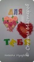 День влюбленных - день признаний и чувств. В этот день принято дарить валентинки - сердечки.  К этому нежному празднику сотворились магнитики - валентинки сердечки.  Это нежное сердце отправилось на холодильник невестки))) фото 3