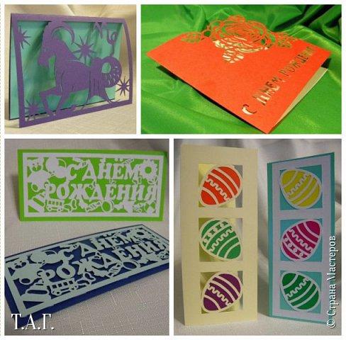 Анна шиденко открытки