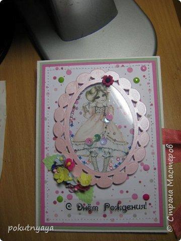 моя первая открытка-шейкер фото 1