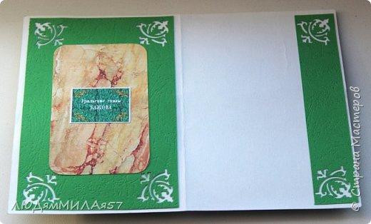 Здравствуйте всем!!!В продолжении темы Бажовских сказов ещё 2 открытки,надеюсь они вас тоже не разочаруют. фото 4