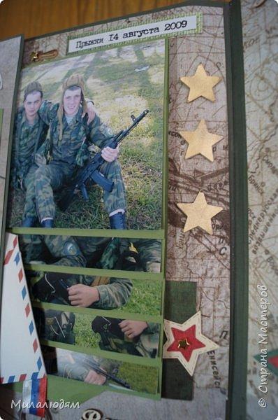 Я продолжаю показывать свой армейский альбом для сына. Это ДЕСЯТЫЙ РАЗВОРОТ. Опять прыжки. Долгое нудное ожидание прыжков. А то могут и в часть завернуть, прыжки не состоятся по разным причинам. фото 15