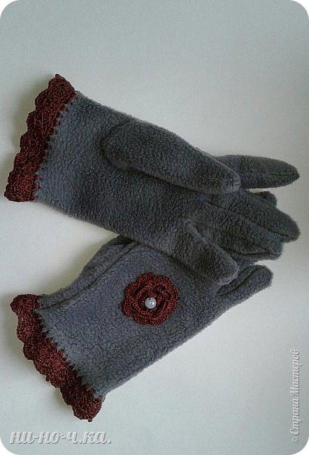 Здравствуйте, дорогие мастерицы. Сегодня я выношу на ваш суд свои первые перчатки из флиса. фото 1