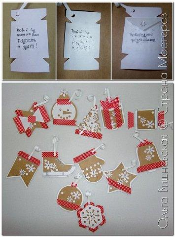 Бумажные розетки, как оказалось, довольно заразительная вещь! фото 9