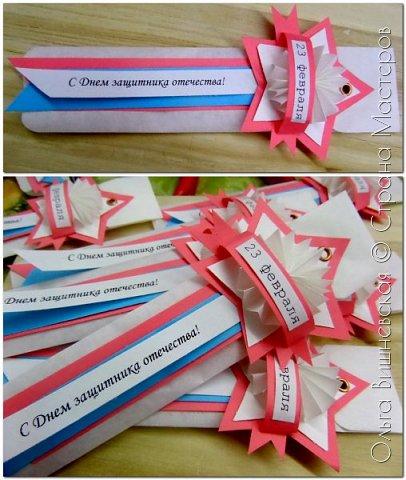 Картон+офисная бумага. Коробка в виде буквы. фото 3