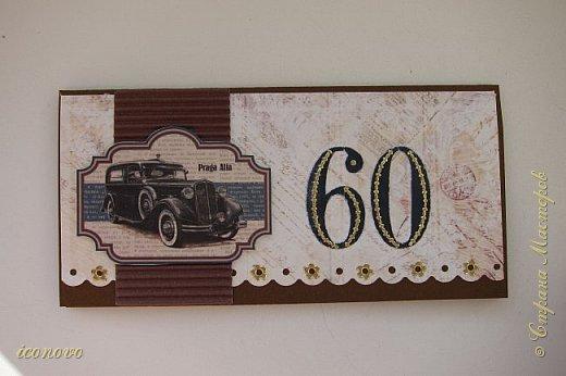 На юбилей мужчине сделала конверт для денег. Он водитель, изо машины подошло. фото 1