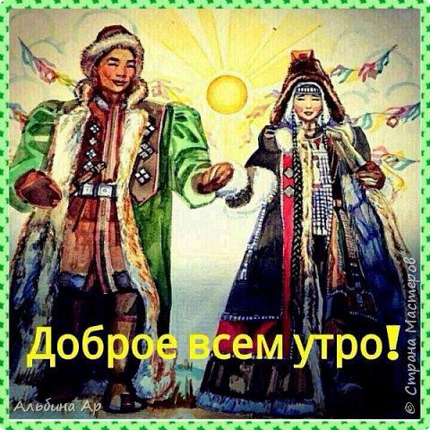 27 апреля - День Республики Саха (Якутия) фото 4