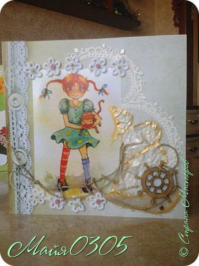 Попросили пару детских открыточек с детскими персонажами писательницы Астред Лингрен . Но к своему величайшему стыду , кроме Карлсона и Пеппи других не знаю. Что получилось то получилось. фото 3