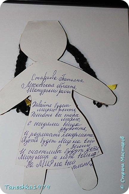 Девочка-армяночка фото 2
