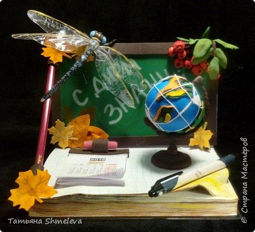 Школьные сувениры и подарки (фом-арт) фото 1