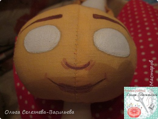 Всем привет! Хочу представить на ваш суд, мой вариант текстильной куклы. Это домовенок. фото 4