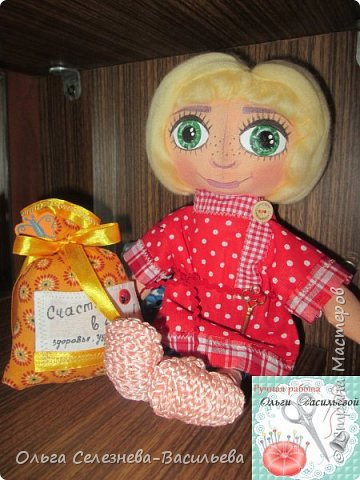 Всем привет! Хочу представить на ваш суд, мой вариант текстильной куклы. Это домовенок. фото 9